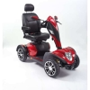Cobra 8mph Scooter - Red (Batteries Not Included) image 1